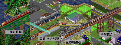 JNR_JRw_kiha80-181sample.png