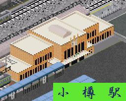 OtaruStation.png