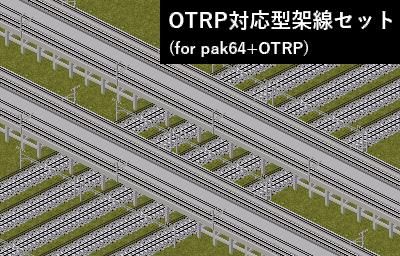 scr_KSN-overheadpower-ss-BCD-OTRP.png