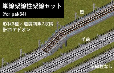 thumbnail_KSN-overheadpower-ss-A_v02.png