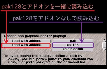 addon_folder.png