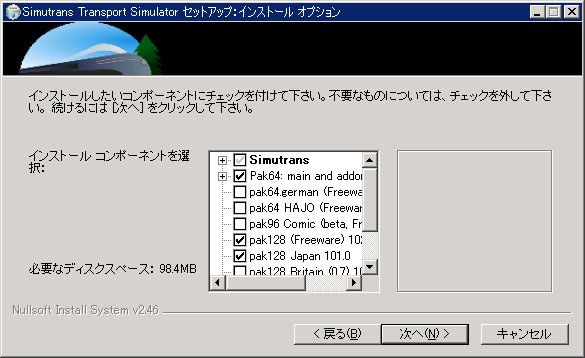 online-install-3.png