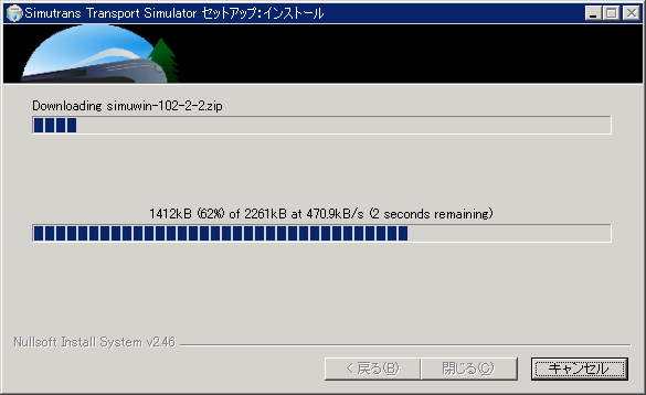 online-install-4.png