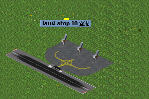 airport-construction03.png