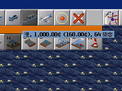 port-construction01.png