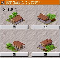 station-building-option.png