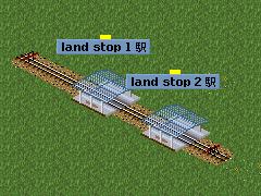 trainstop-construction05.png