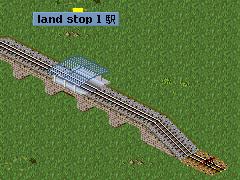 trainstop-construction06.png