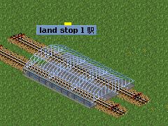 trainstop-construction07.png