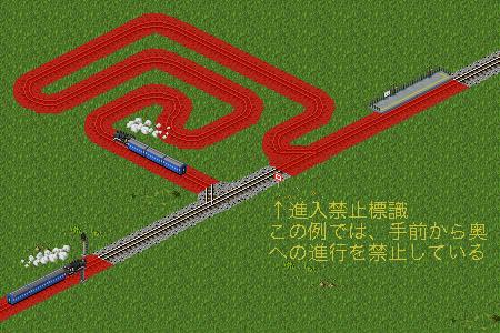 railclose01.png