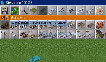 rail-construction01.png
