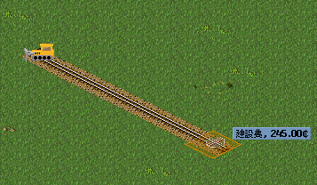 rail-construction05.png