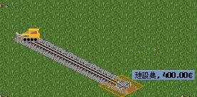 rail-construction10.png