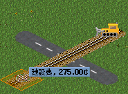 rail-construction14.png