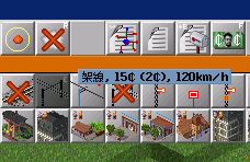 rail-construction17.png