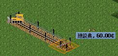rail-construction19.png