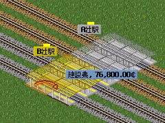 public-station05.png