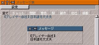 net_17_2.png