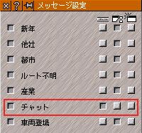 net_18_2.png