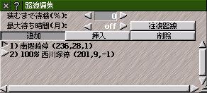 line_edit.png