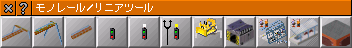 monorail_tool128.png