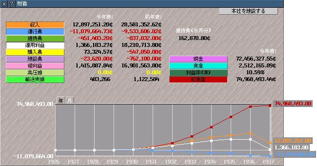 finance_win.png