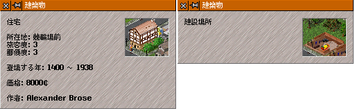 building_info.png