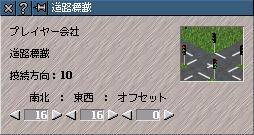 tlight11007.png
