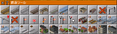 rail_tool64.png