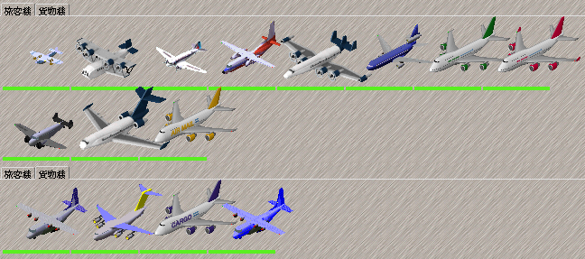 128_1-2-9c_plane.png