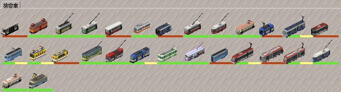 128_1-2-9c_tram.png