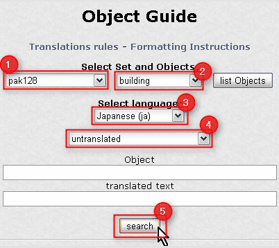 object_list.png