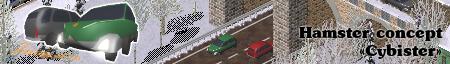 concept-car.png