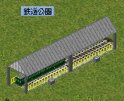 train_exhibition.png
