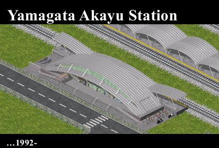 SS_JPN_Station_Akayu.png