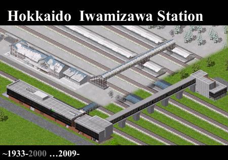 SS_JPN_Station_Iwamizawa.png