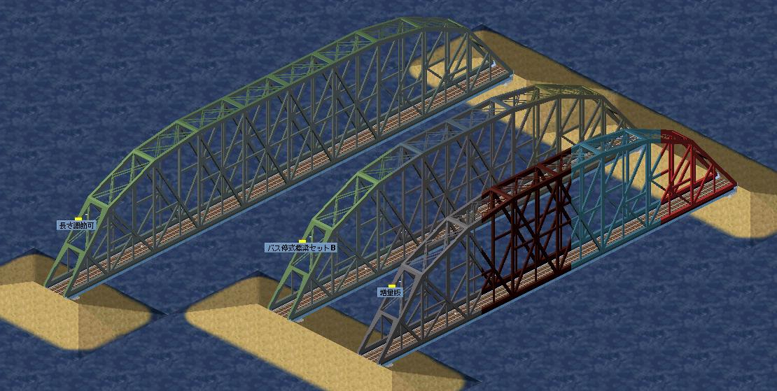 addz-128_bridge_B_plus.PNG