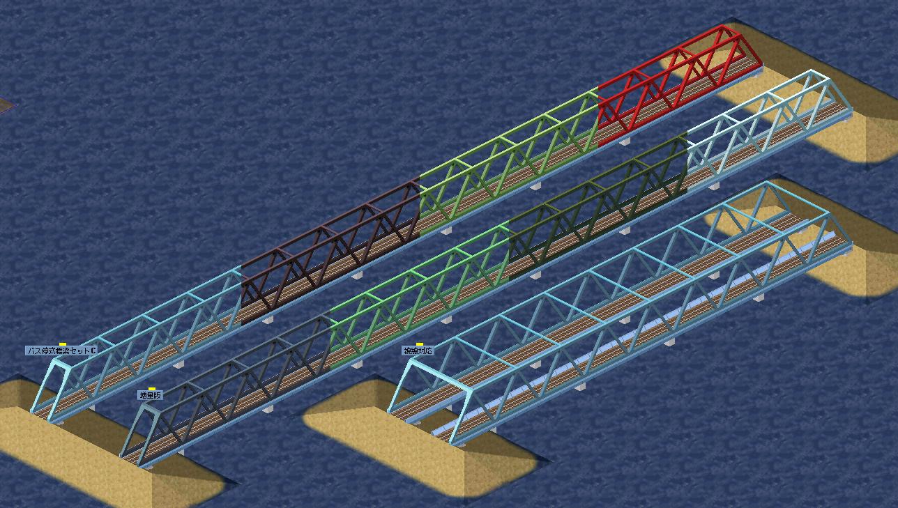 addz-128_bridge_C_plus.PNG
