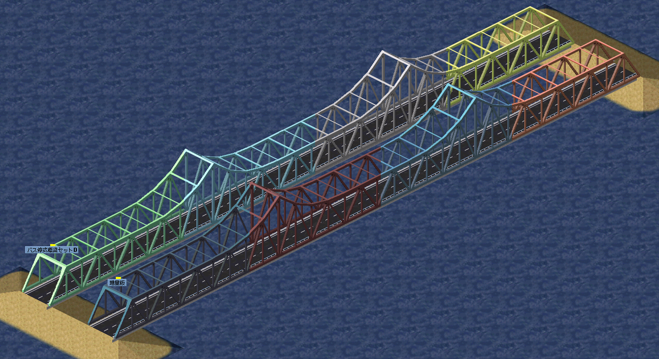 addz-128_bridge_D_plus.PNG