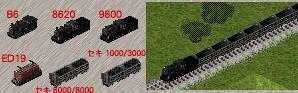 pak128_JNR_engine_set02.png