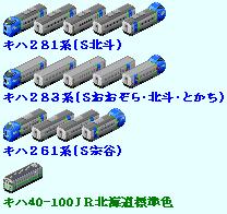 JRh_kihaEXP_set.png