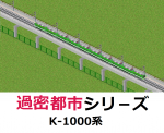 K-1000.png