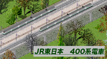 400Series V1C.png
