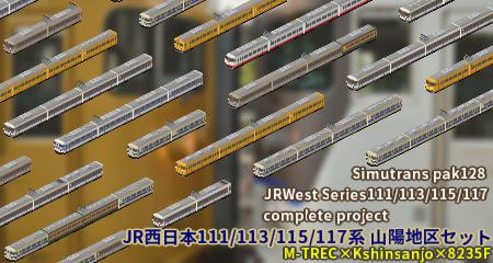 JRW_JNRTrain_SanyoSet_thumb.png