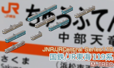 JNR_JRC_119_thumb.png