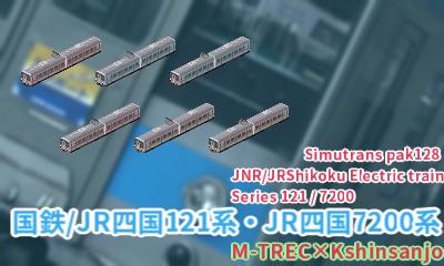 JNR_JRS_121_JRS_7200_thumb.png