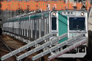 Kyoto_City_Subway_set_sum.png