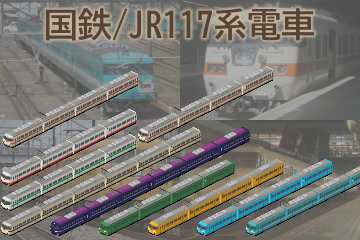JNR_117.png