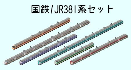 JNR_381.png
