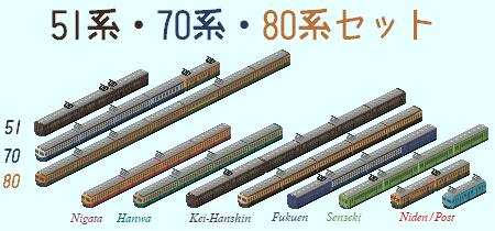 JNR_EC51_70_80_SS.png